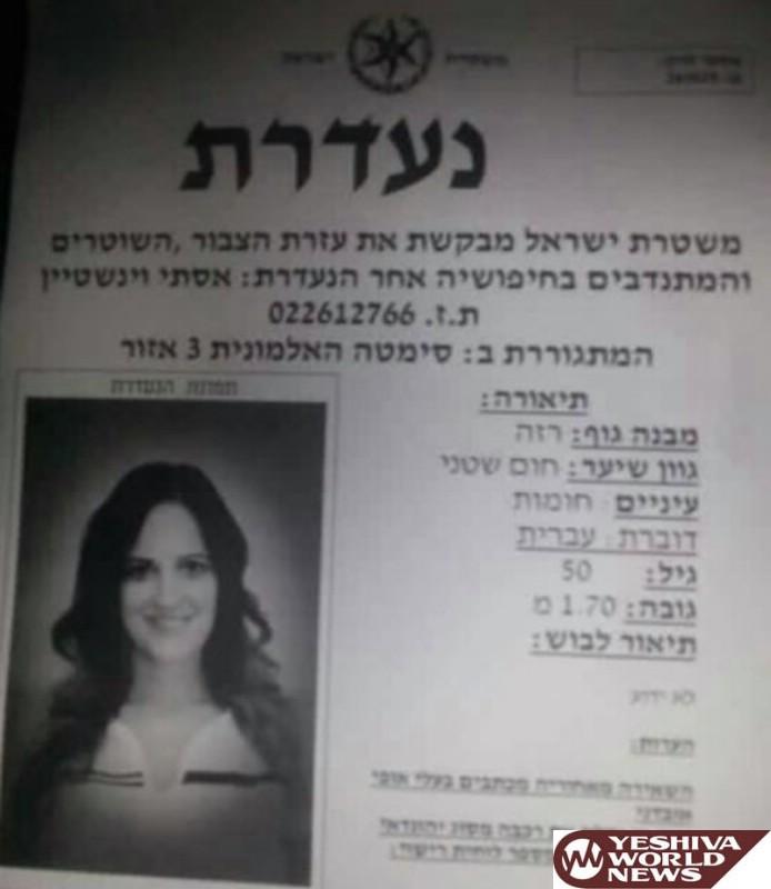 Avishai Ben-Chaim Defends The Chareidi Tzibur Following The Tragic Death Of Mrs. Esti Weinstein