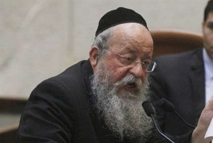 MK Menachem Eliezer Moses Calls On The Government To Lower Taxes On Apartments