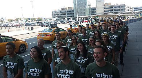 Aliyah Season Is Here - 15 Lone Soldiers On Board Aliyah Flight