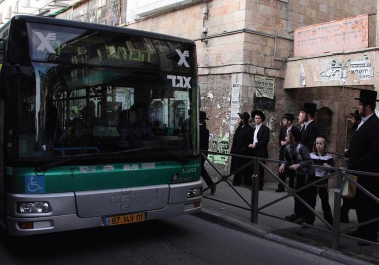 Chareidim Oppose MK Zohar's Shabbos Law