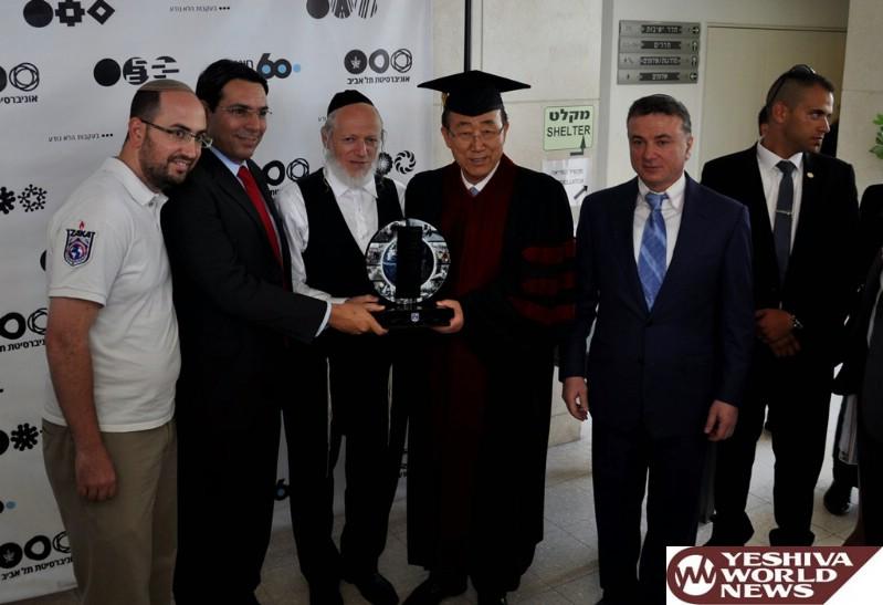 PHOTOS: UN Secretary-General Meets With Zaka Chairman Yehuda Meshi-Zahav