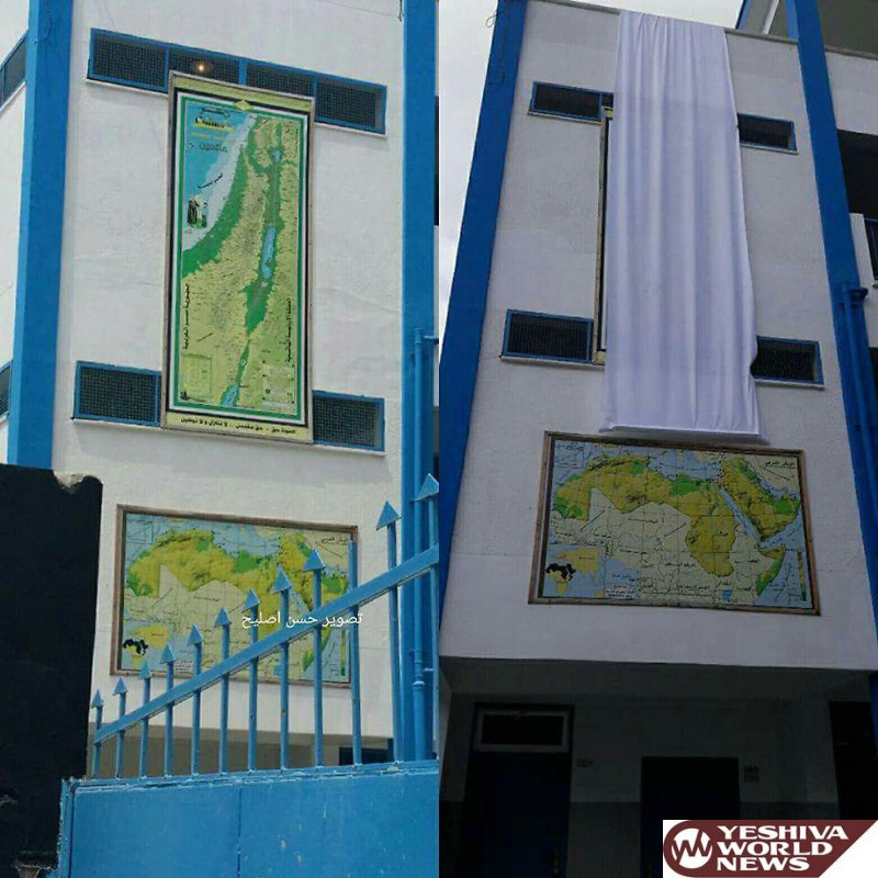 UN School In Gaza Nabbed Trying To Hide The Map Deleting Israel