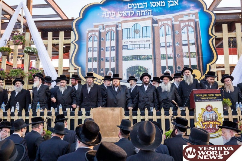 Photo Essay: Hanochas Even Hapina For The New Belzer Cheder Building In Boro Park (Photos by JDN)