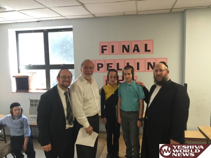 Hikind Judges Spelling Bee Competition at Yeshiva Talmud Torah Darchei Chaim - The Yeshiva World
