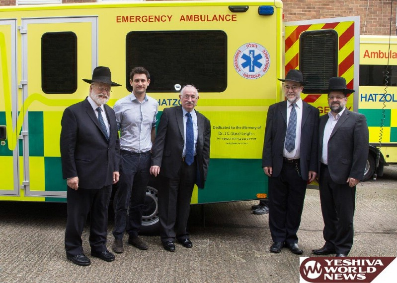 Photo Essay: London - Ribbon Cutting Ceremony For Unveiling Of A 4th Ambulance For Hatzolah (Photos by JDN)