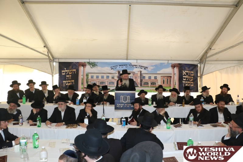 Photo Essay: Hanochas Even Hapina For New Building Of Yeshivas Birchas Yaakov Lakewood (Photos by JDN)