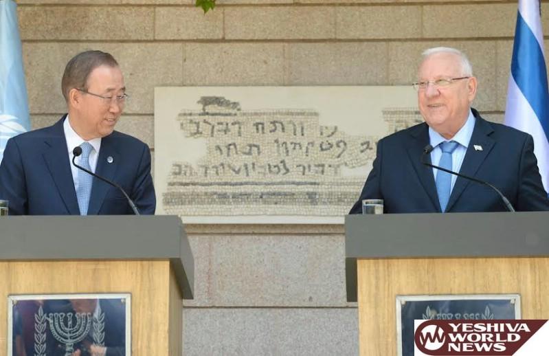 President Rivlin Meets With UN Sec.-Gen. Ban Ki-moon