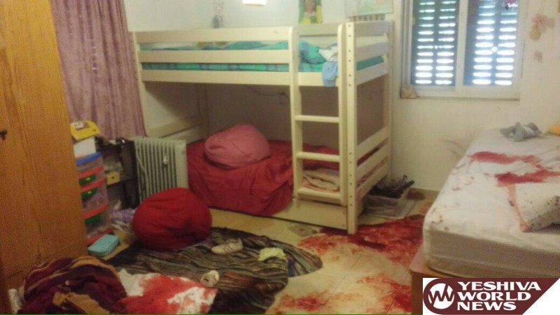GRAPHIC PHOTOS: The World Is Silent As A 13-Year-Old Jewish Girl Is Stabbed In Her Bed By Bloodthirsty 17-Year-Old Palestinian Terrorist