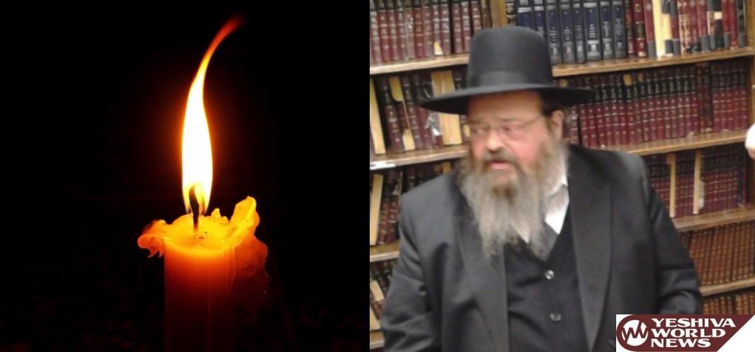 Levaya Of Hagaon HaRav Mordechai Krauss ZATZAL, Rosh Yeshivah of Yeshivas Ohr Hachaim in Queens