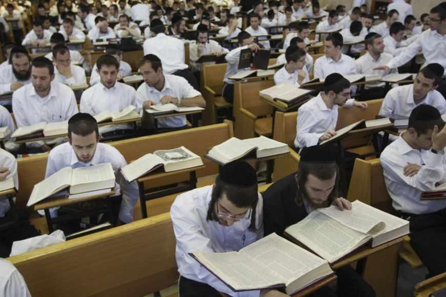 78 Percent Of Jerusalem's Students Are Chareidi Or Arab