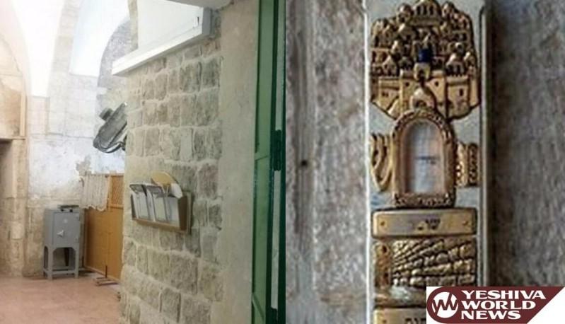 Mezuzah Removed from Meoras HaMachpelah During Muslim Prayers