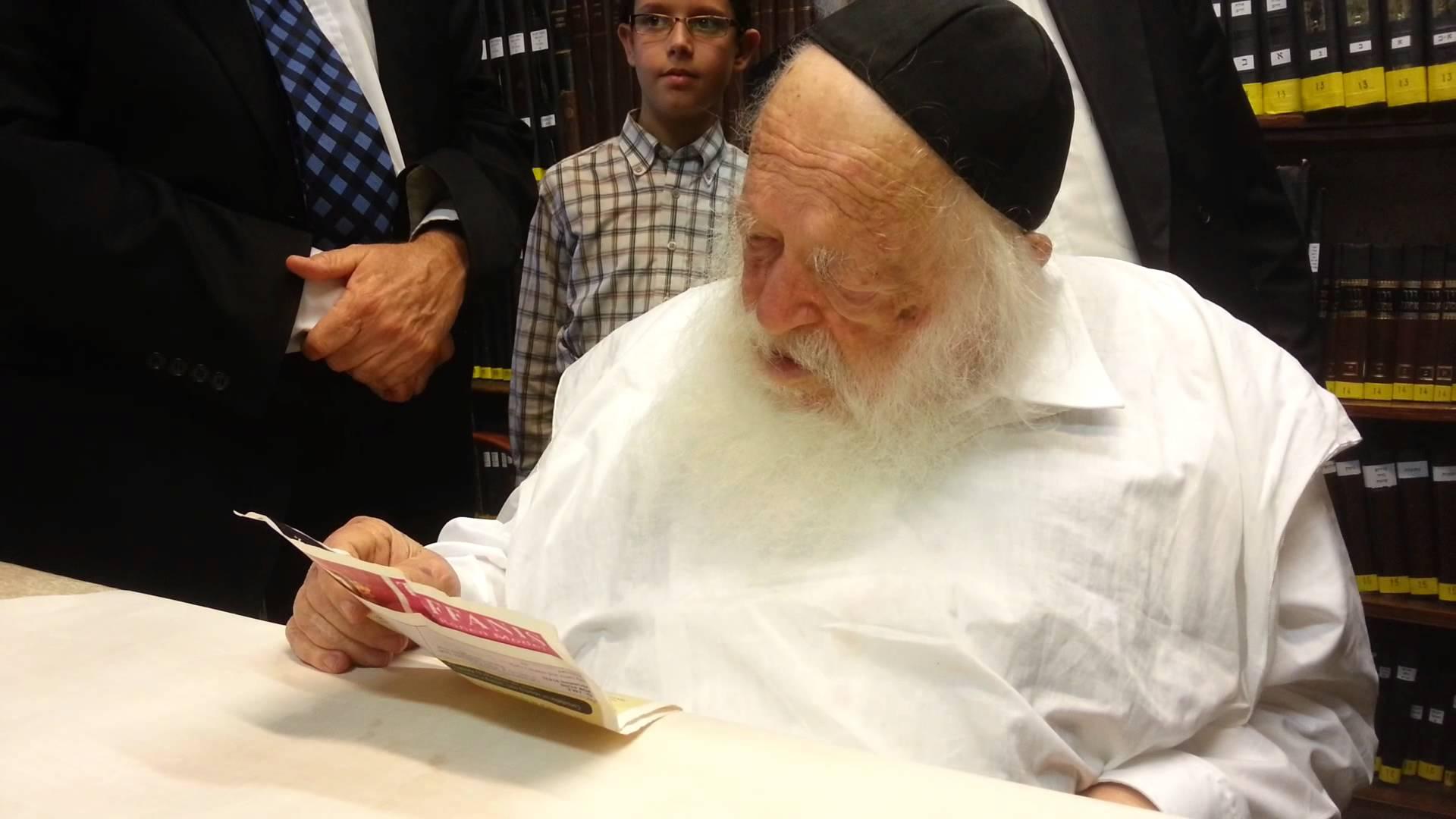 Rav Chaim Kanievsky's Promise: Only 24 Hours Left