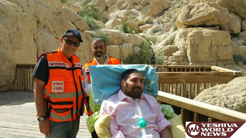 PHOTOS: Israel EMS Organization United Hatzalah Helps A Paralyzed Car Accident Victim's Wish Come True