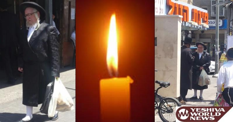 BDE: Zlotchev Rebbe In Bnei Brak Suffers Fatal Heart Attack Just Before Shabbos