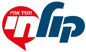 TGI Poll: Kol Chai Is The Leading Chareidi Radio Station