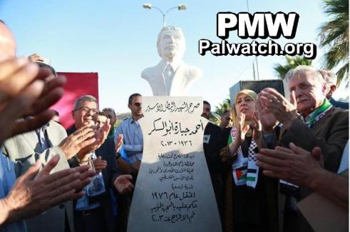 WATCH: Palestinian Monument Honoring Murderer Of 15 Israelis Must Be Torn Down