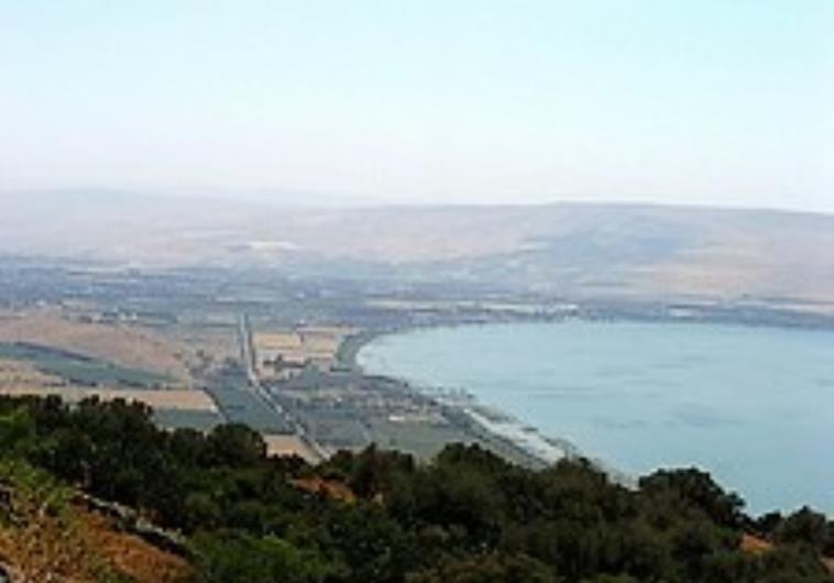 The Level Of The Kinneret Is Below The Lower Red Line
