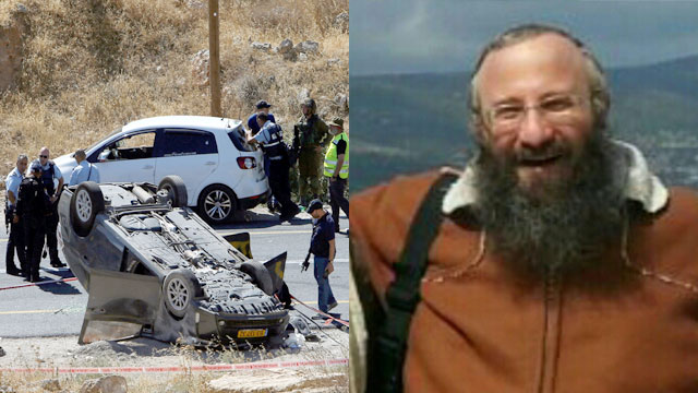 Son Of Rav Miki Mark HY'D: The State Is Not Without Blame For The Murder Of My Father