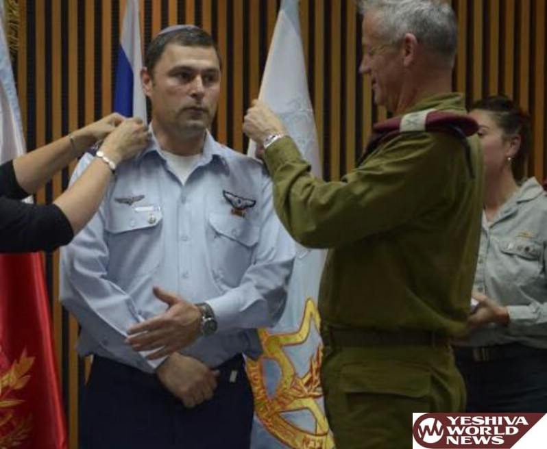 IDF's New Chief Education Corps Officer Is Dati Leumi