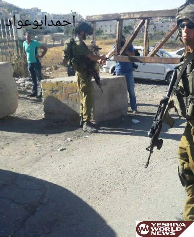PHOTOS: Report: IDF Reopens Arab Village In Hebron District