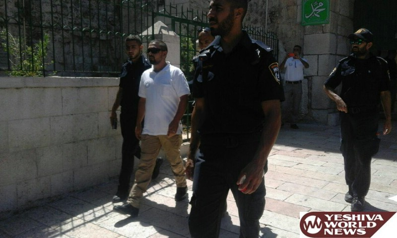 PHOTOS: Two Waqf Guards Arrested On Har Habayis For Assaulting Jewish Visitors