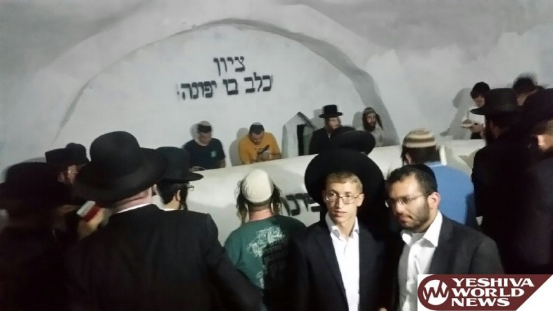 PHOTOS: Mispallalim Visits The Kevarim Of Kalev Ben Yefune And Yehoshua Bin Nun