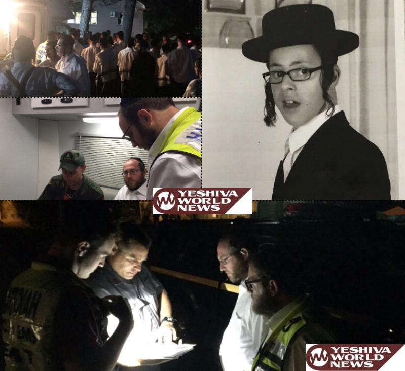 ALERT - 15-Year-Old 'Special-Needs' Child Missing From Satmar Camp In Upstate NY [PHOTOS]