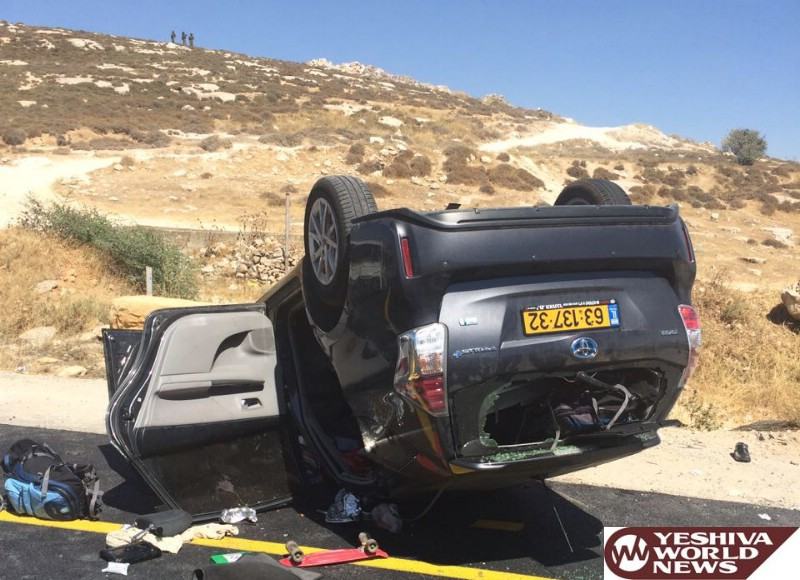 RECAP: Palestinian Drive-By Shooting Attack Leaves Father Dead, Wife Critical, Children Injured