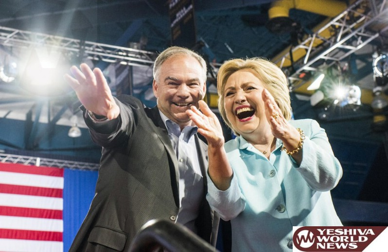 Democratic Vice Presidential Nominee Tim Kaine Shrugs Off Threat By WikiLeaks