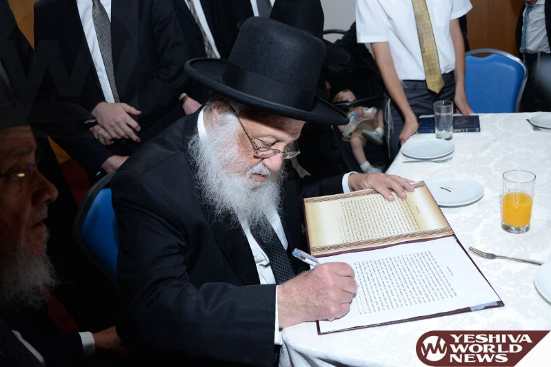 Photo Essay: Wedding For A Grandson Of Harav Berl Povarski Rosh Yeshivas Poneveh (Photos by JDN)