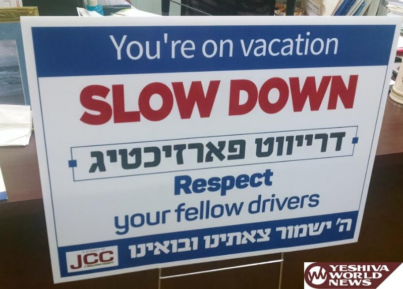 A Sign of Our Times: Jewish Community Council of Sullivan County Tells Summer Residents: SLOW DOWN!