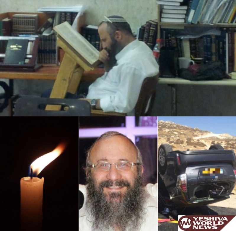 BDE: Miki (Michoel) Mark HY'D Is Victim Killed By Palestinian Terrorists; Leaves Behind 10 Children