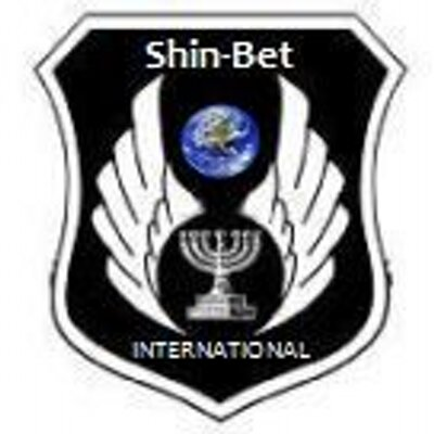 Shin Bet Arrests An 18-Year-Old Jewish Resident Of The Shomron