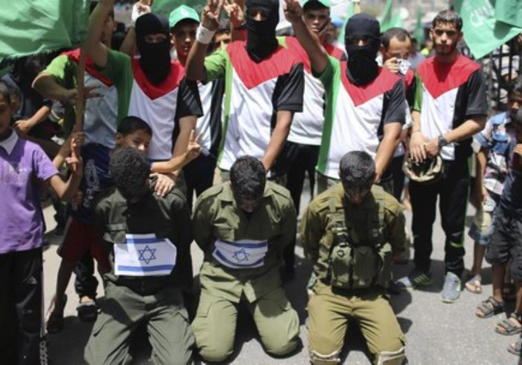 Hamas: Abducting IDF Soldiers Remains A Priority