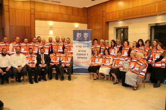 United Hatzalah Psychotrauma Unit Responds To Mass Casualty Incident