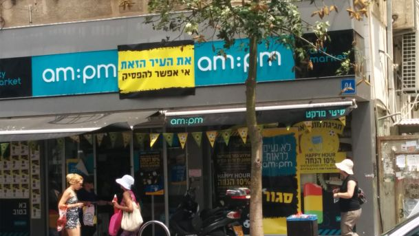 Chilul Shabbos And Tel Aviv Stores Back In The News
