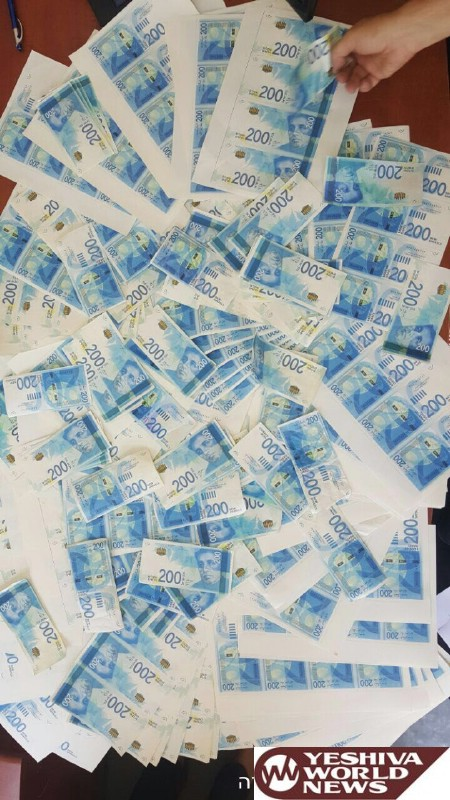 Israel Police Uncover A Counterfeiting Operation