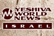 Sunday Morning 24 Menachem Av News Briefs From Eretz Yisrael
