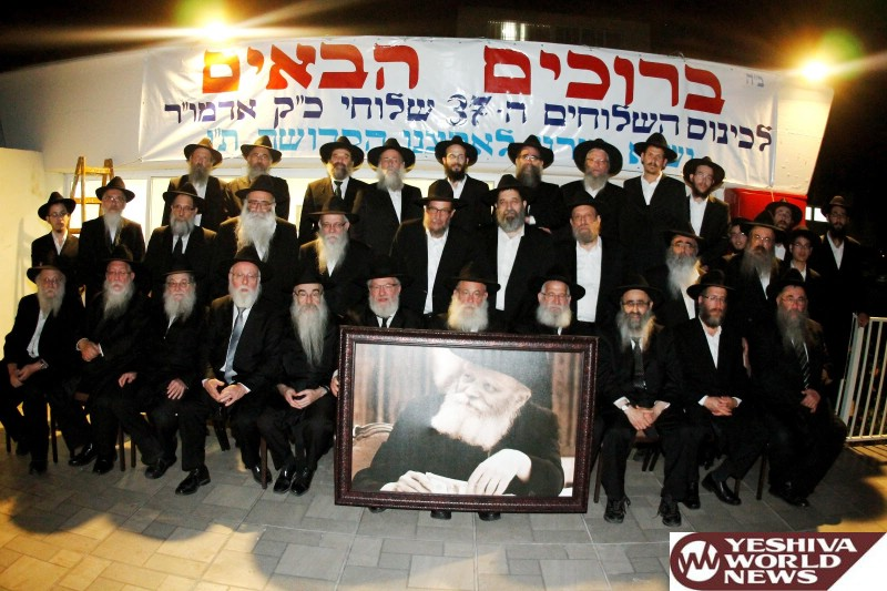 Statement From The 40th Kinnos Shluchim In Kfar Chabad