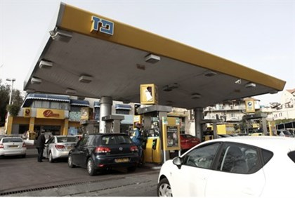 Israel: Gas Prices Going Up Wednesday Night To Thursday