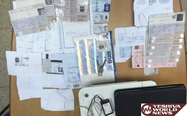 Teudat Zehut Forgery Operation Uncovered In The Shomron