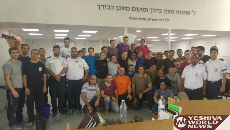 Hesder Talmidim Use Bein Hazmanim To Become EMTs