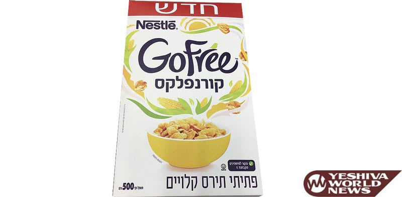 Nestle Takes Advantage Of The Cornflakes Door Opened By Telma