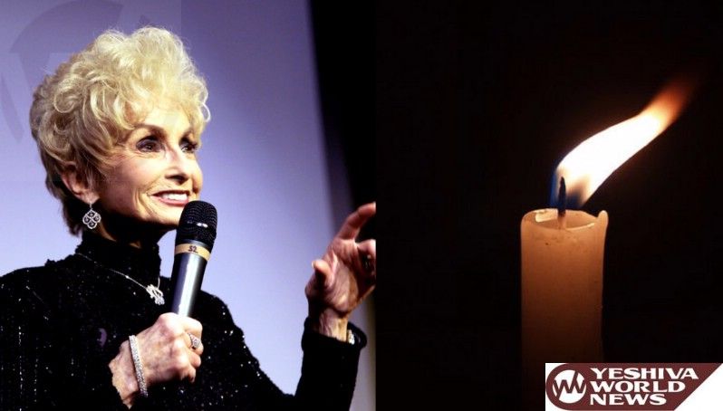 Baruch Dayan Ha'Emmes: Rebbetzin Esther Jungreis A'H; Pioneer In World Of Kiruv