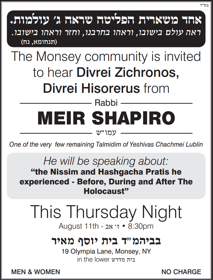 TONIGHT - One of The Few Remaining Talmidim of Yeshivas Chachmei Lublin To Speak In Monsey