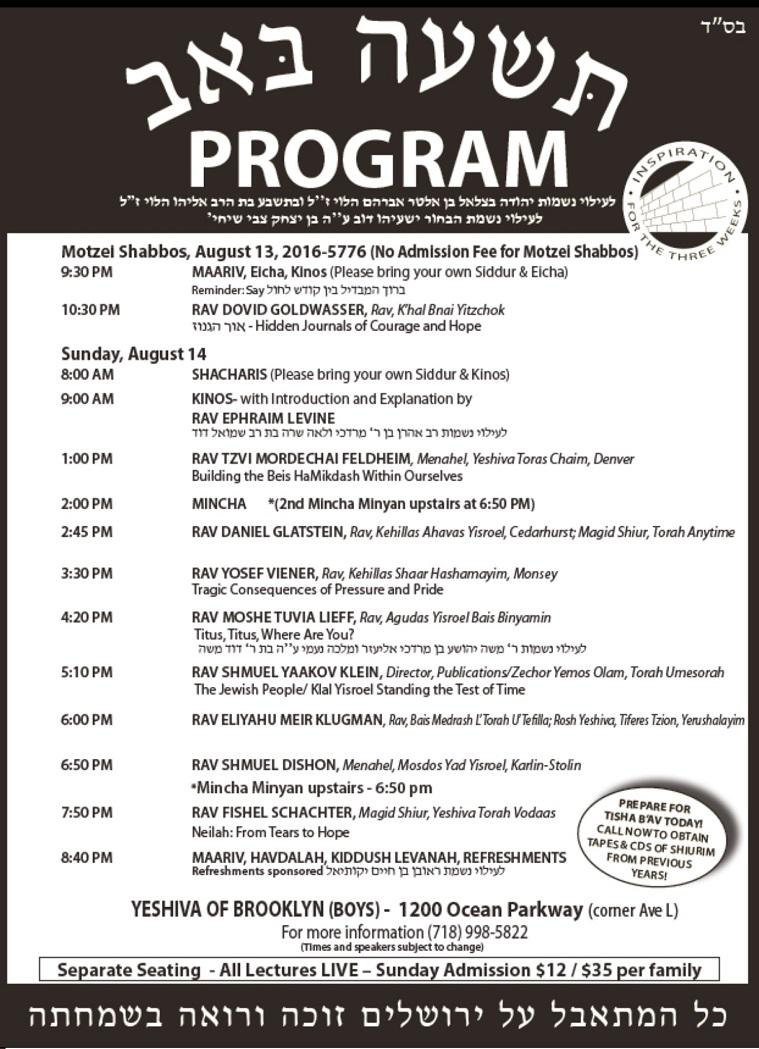 Tisha B'Av Program