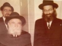 Yartzeit of Rav Eliyahu Moshe Shisgal zt
