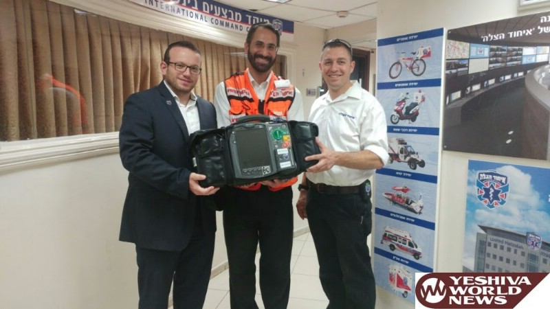 PHOTOS: Recent Atlanta Donation Allows Cardiac Patients In Beit Shemesh To Breathe A Sigh Of Relief