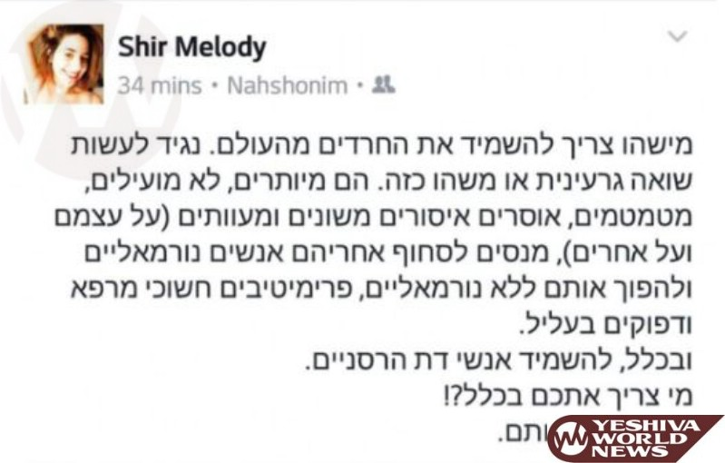 Frightening Facebook Post Calls For The Elimination Of Chareidim By Nuclear Holocaust