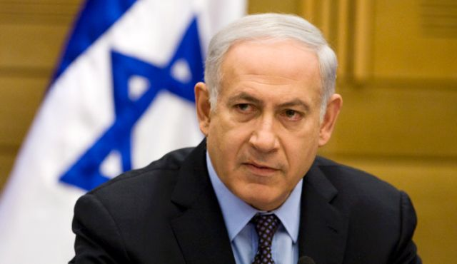 PM Netanyahu Issues An Apology To Bereaved Families